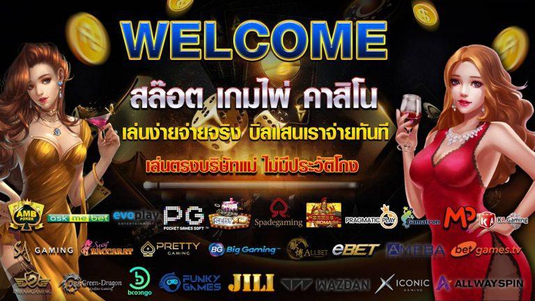 AMB888VIP main banner