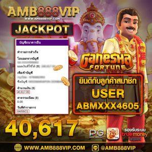 jackpot Ganesha-Fortune pgslot