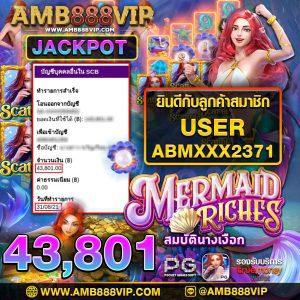 jackpot mermaid riches pgslot